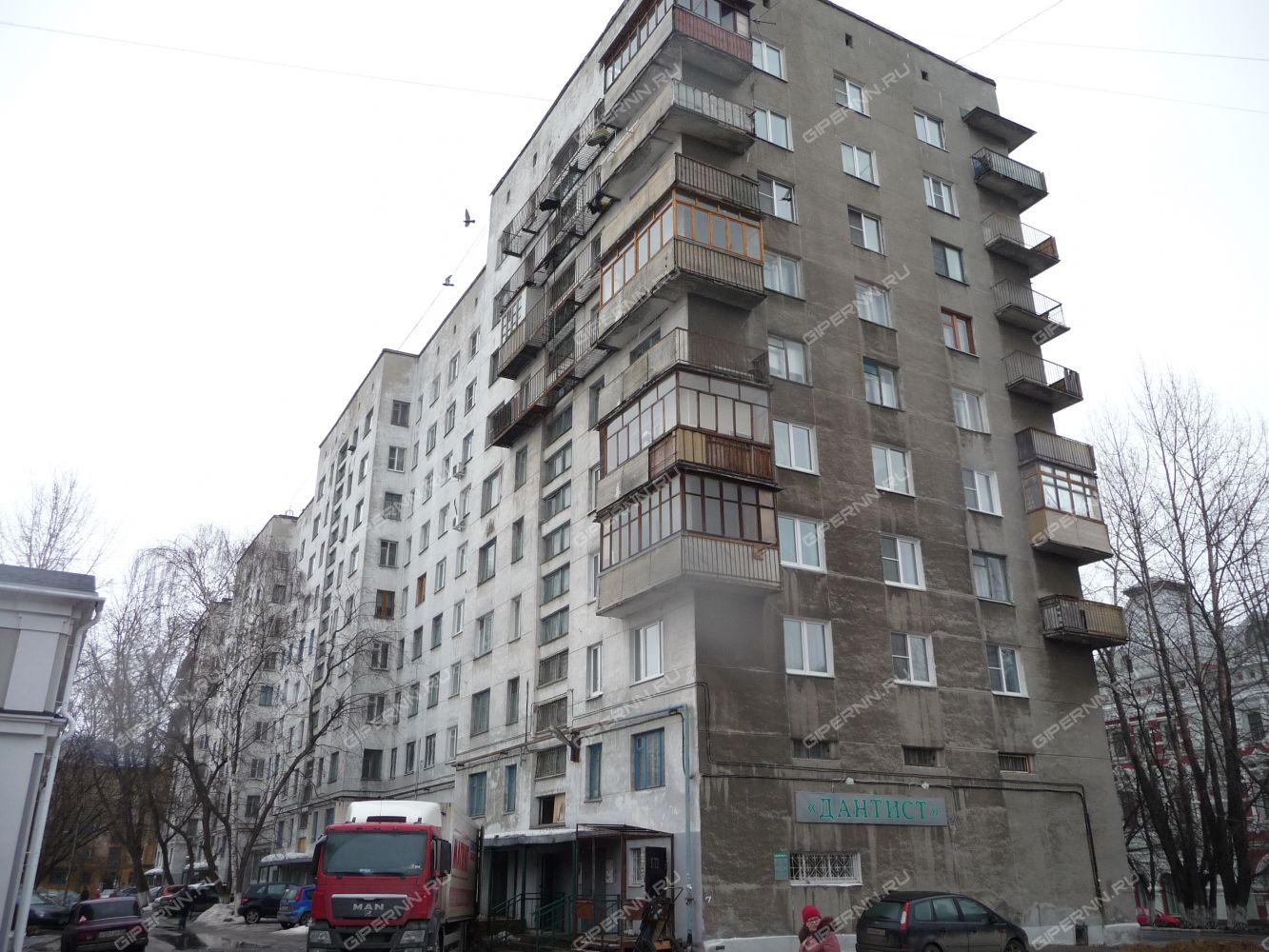 аренда офиса вертикаль самара