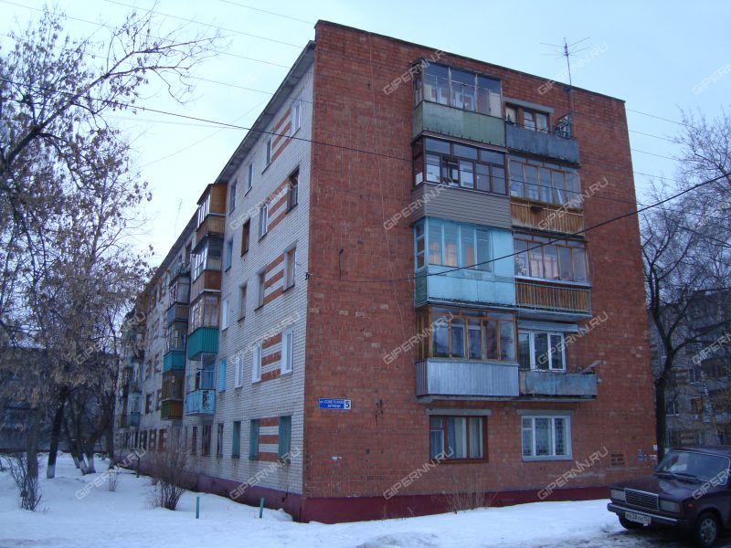 улица Советской Армии, 5 фото