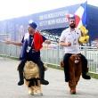Консульский центр для французских болельщиков открылся в Нижнем Новгороде