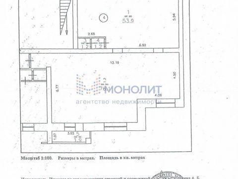ul-nevzorovyh-d-49 фото