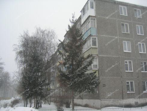 ul-engelsa-23 фото