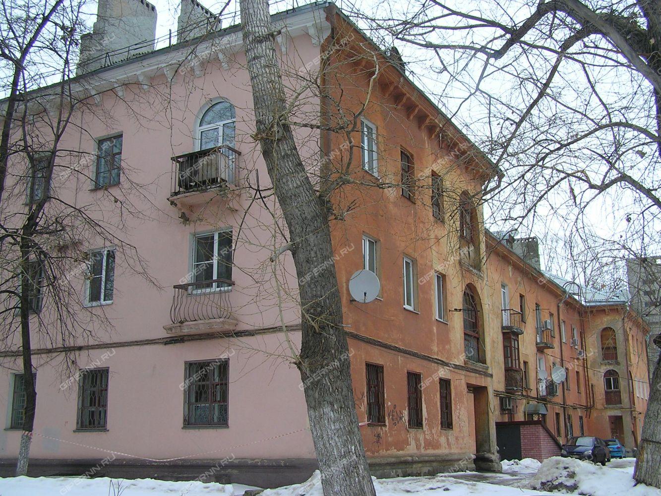 Перепланировка Презентация трехкомнатной квартиры
